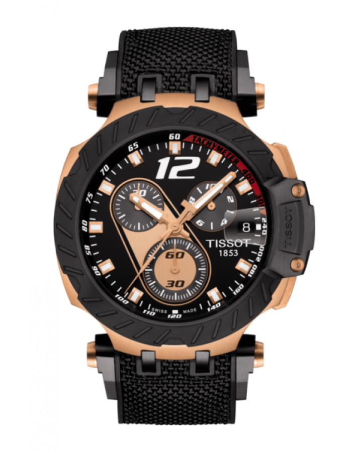 T-Race Moto GP Limited Edition