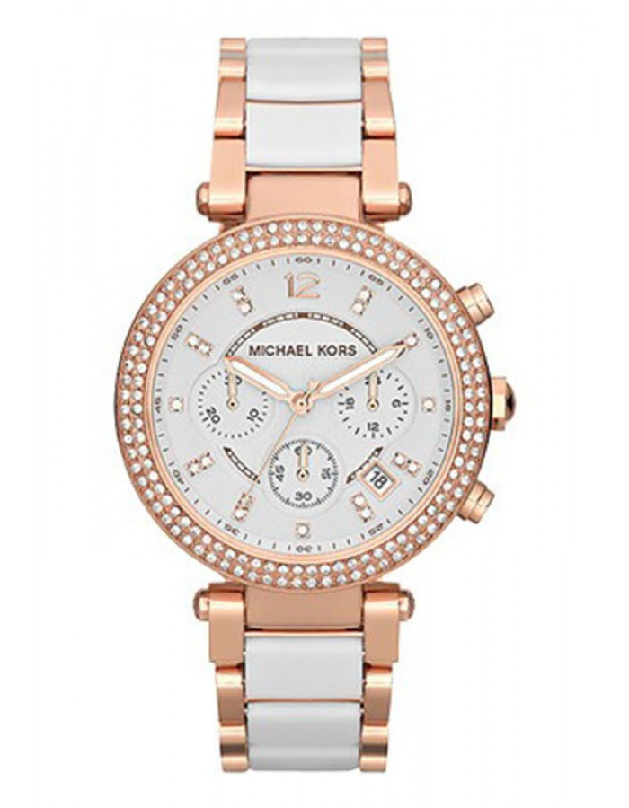 Michael Kors Parker Silver Gold Plated By Malabar Watches