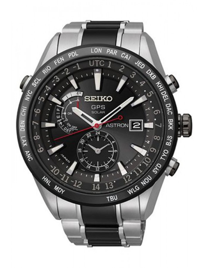 Seiko Sast015G Black By Malabar Watches