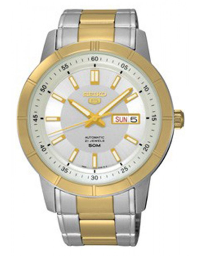 Seiko Snkn58K1 White By Malabar Watches