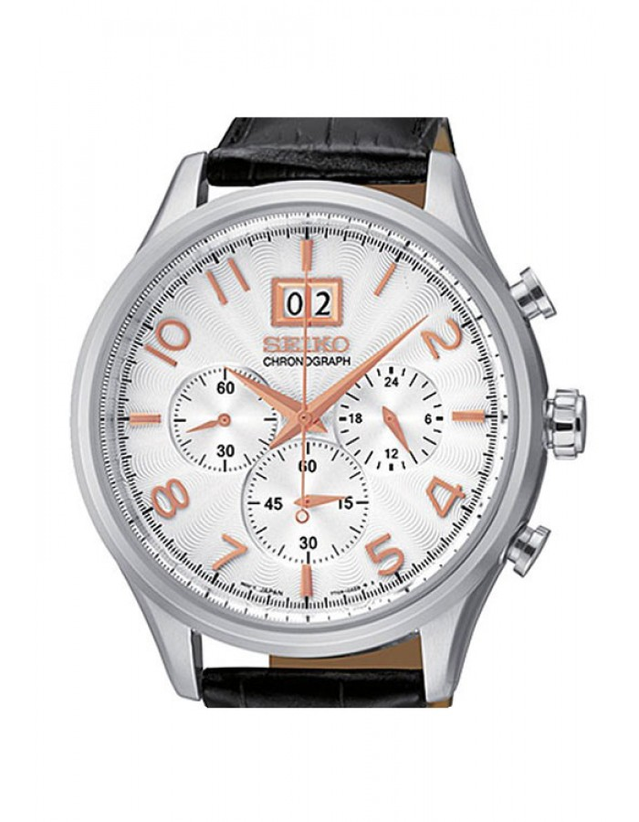 Seiko Spc087P1 White By Malabar Watches