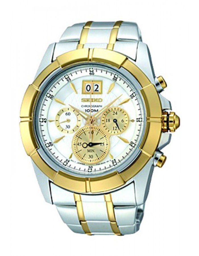 Seiko Spc110P1  White By Malabar Watches
