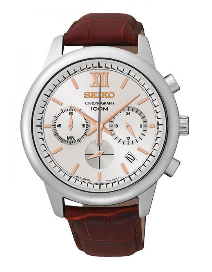 Seiko Ssb143P1 Silver By Malabar Watches