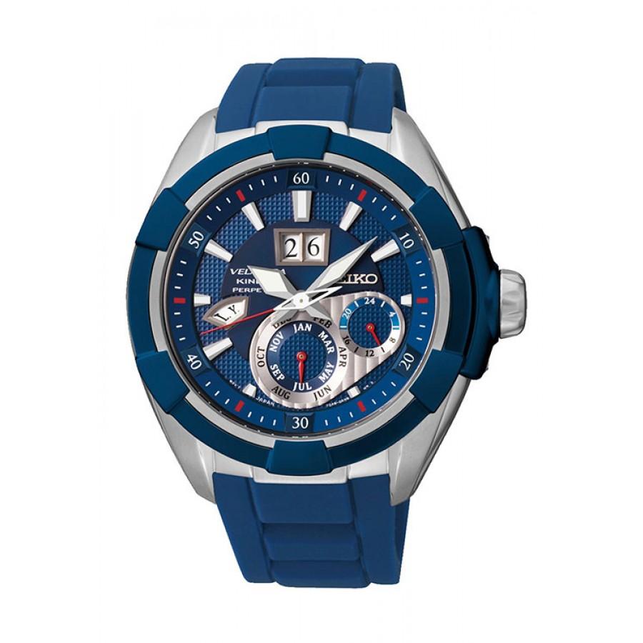 Seiko Snp103P1 Blue By Malabar Watches
