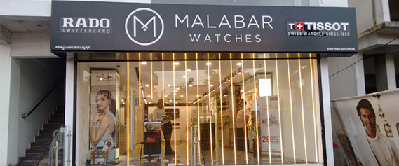 Malabar Watches Thrissur Stores