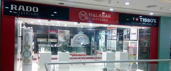 Malabar Watches Kollam Stores