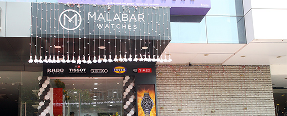Malabar Watches Thalassery Stores