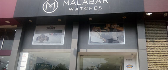 Malabar Watches calicut Stores