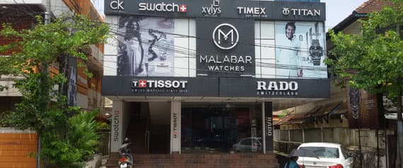 Malabar Watches Trivandrum Stores